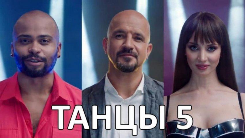 Кто победитель Танцы на ТНТ 5 сезон