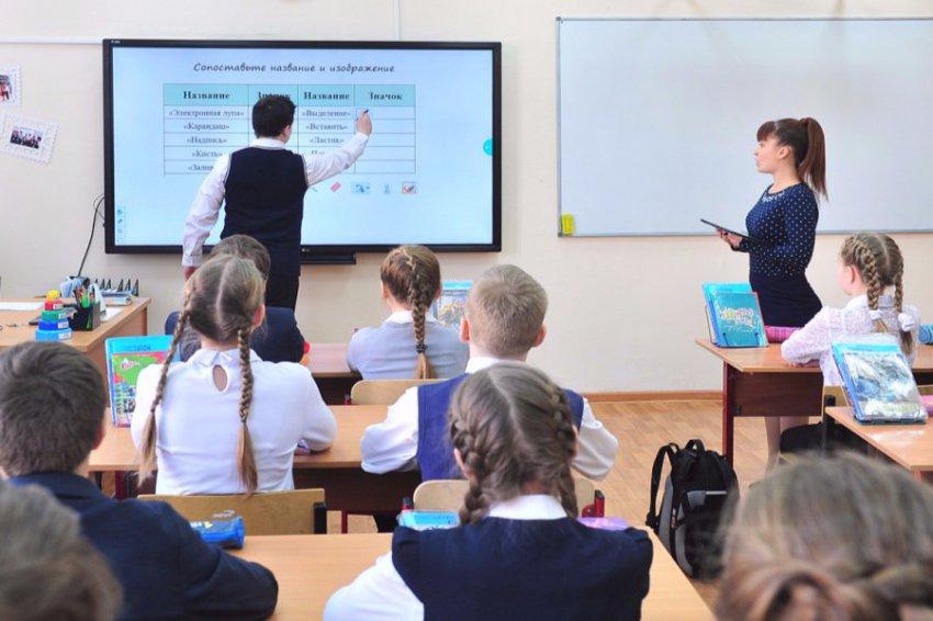Все школы столицы были подключены к проекту «Московская электронная школа»