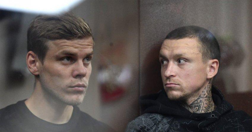 Мамаев и Кокорин выйдут на футбольное поле в СИЗО