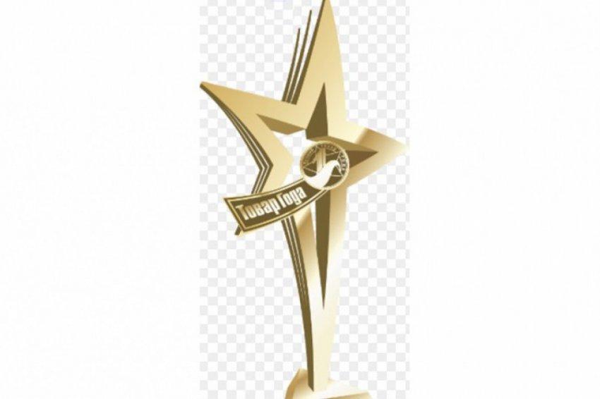 «Балтика 3» включена в число лауреатов премии «Товар года»
