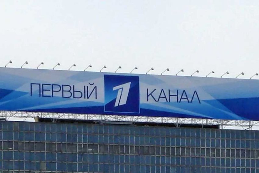 Телецентр «Останкино» подал иски к «Первому каналу» на 164 млн руб