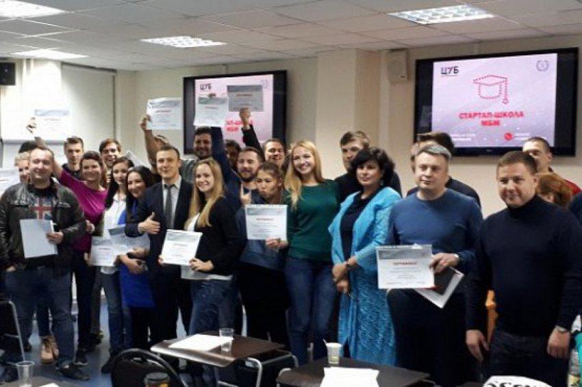Выпускниками «Стартап-школы МБМ» в Москве стали более двух тысяч человек