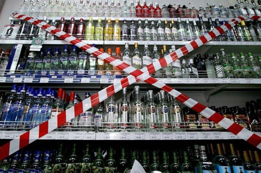 В Забайкалье могут ввести ограничения на продажу алкоголя в Новый год