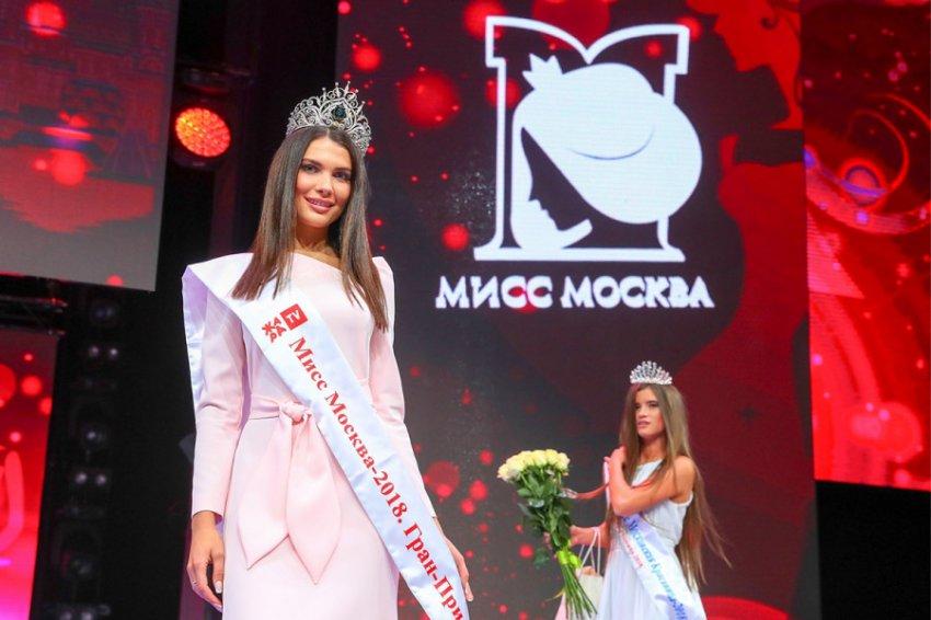 Титул «Мисс Москва 2018» завоевала модель Алеся Семеренко
