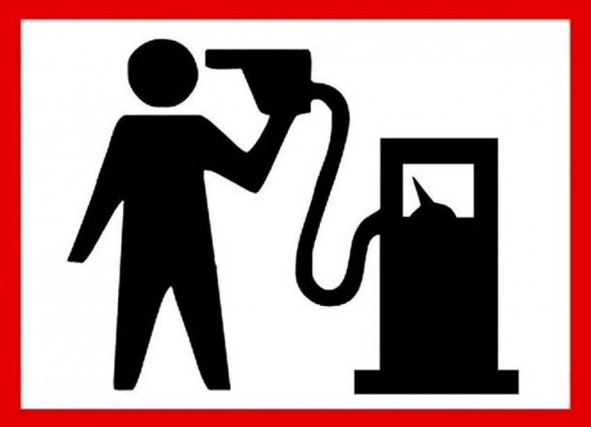 Повышение цен на бензин в 2019 году в России - последние новости