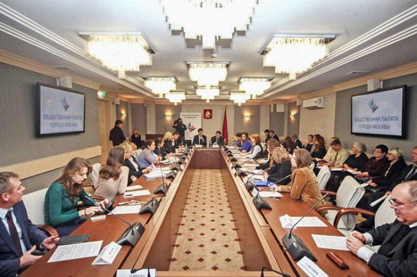 ОП Москвы закрыла год итоговым заседанием