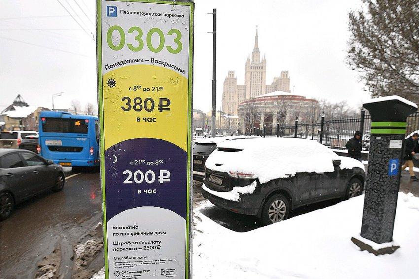 Все новогодние праздники 2019 парковка будет бесплатной в Москве
