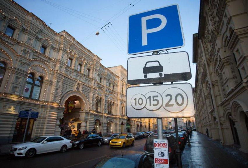В Москве увеличены штрафы за неоплаченную парковку