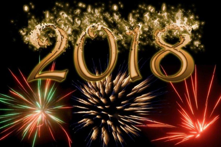 Прощание с уходящим 2018 годом - стихи и проза, красивые и прикольные