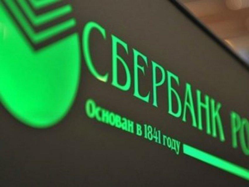 Часы работы Сбербанка в Москве 30 и 31 декабря 2018