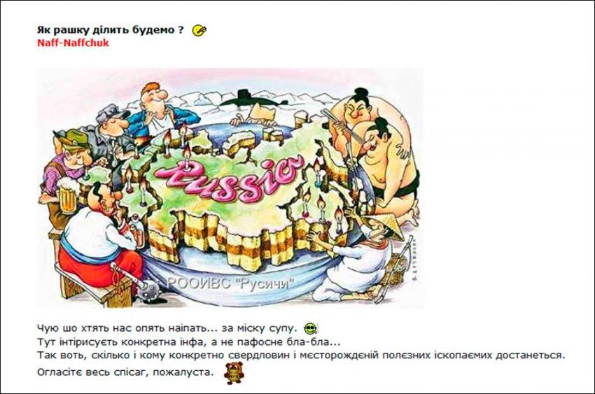 Наступающий год будет решающим для Украины