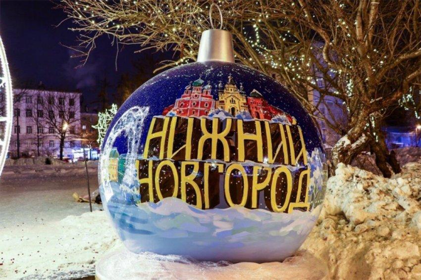 Куда пойти в Новогоднюю ночь 2019 в Нижнем Новгороде - программа мероприятий, афиша