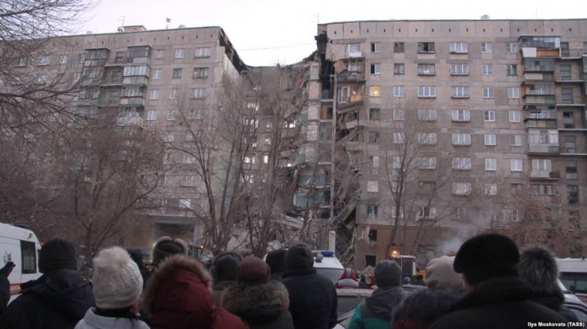 Трагедия в Магнитогорске 31 декабря 2018 - сколько погибших, последние новости, видео