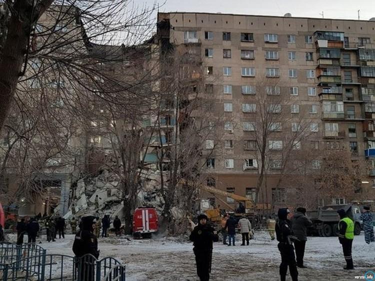 Магнитогорск последние новости: взрыв в Магнитогорске в ночь на 31 декабря, причины, итоги приезда Путина в Магнитогорск