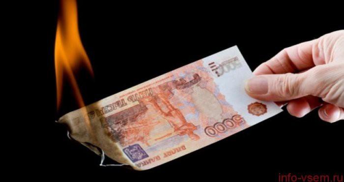 Девальвация рубля в 2019 году: обесценятся ли деньги?