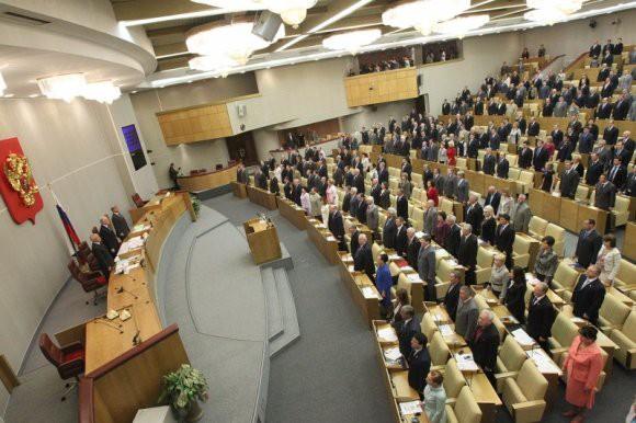 В Госдуме могут выступить испанские парламентарии