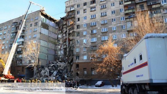 Происшествие в Магнитогорске: число погибших возросло до 26 человек