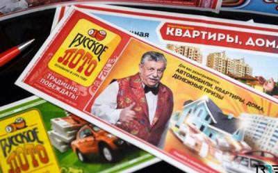 Кто выиграл «Миллиард» на Новый год в лотереи «Русское лото»