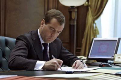 Максимальная сумма пособия по безработице с 2019 будет составлять 11,28 тысяч рублей