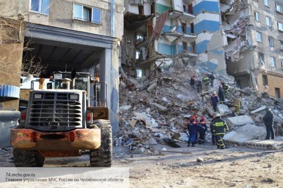 Спасатели нашли тело 38-го погибшего при обрушении дома в Магнитогорске