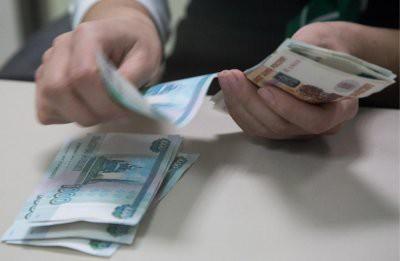 Что будет со сбережениями россиян в 2019 году