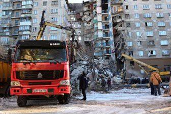 Украинский пранкер поглумился над жертвами магнитогорской трагедии