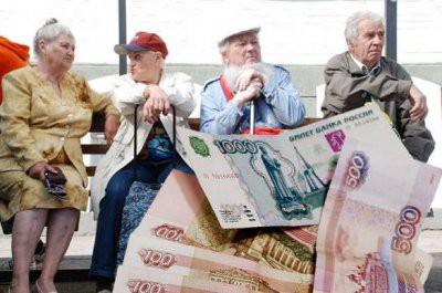 Когда проиндексируют пенсию работающим пенсионерам