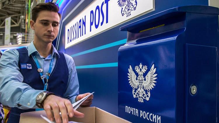 Режим работы Почты России и Сбербанка 7 января 2019
