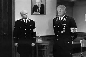 Достижения российского агента Трампа в 2018-м году