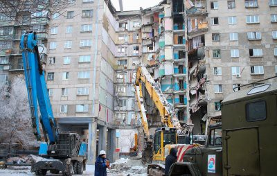 При разборе завалов дома в Магнитогорске нашли ценные вещи