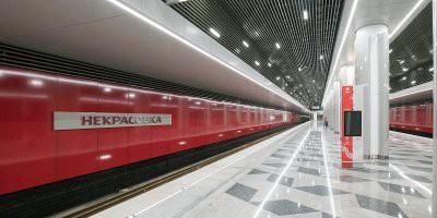 Власти рассказали, куда дальше будет расти метро в Москве