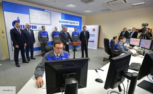 Калининградскую область перевели на автономное газоснабжение