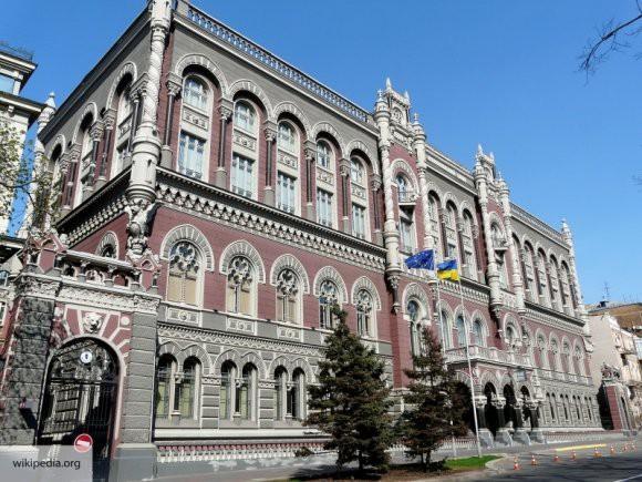Киев готовится получить еще два транша от МВФ по 1,3 млрд долларов