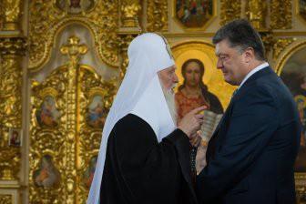 Филарет получил от Порошенко Героя Украины за раскол православной церкви