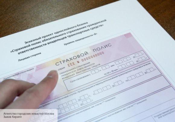 В России изменились тарифы для расчета стоимости ОСАГО