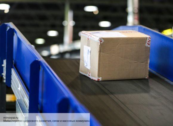 «Почта России» станет брать пошлины за доставку зарубежных товаров из интернет-магазинов