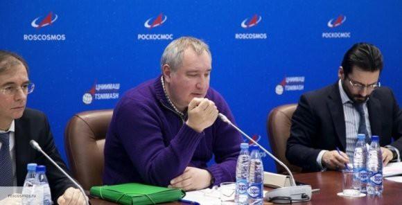 Рогозин ответил на отмену визита в NASA американской стороной