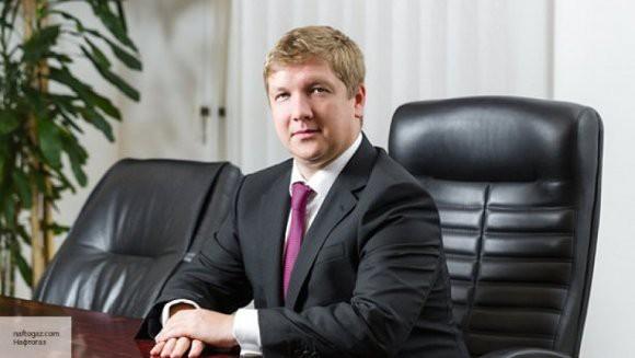 «Нафтогаз» озвучил условия отмены иска к Газпрому