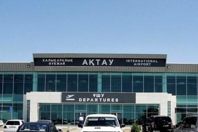 Аэропорт Актау оштрафовали за слишком дорогую еду