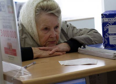 В России с 2019 года вырос размер «возрастной прибавки» к пенсии