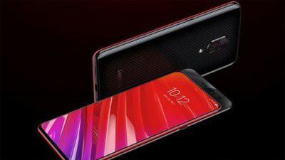 Lenovo показала самый мощный в мире смартфон - Z5 Pro GT