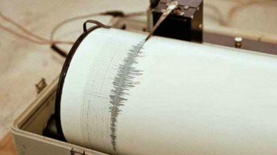 Под Новосибирском произошло техногенное землетрясение магнитудой 4.3