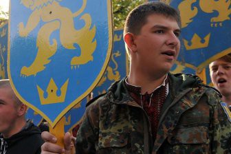 Организация Ukrainian Military Honor и реабилитация нацизма на Украине