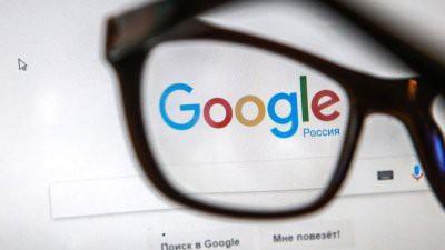 В работе Google произошел массовый сбой 10 января