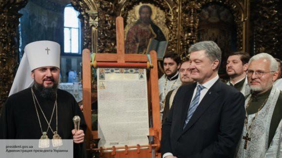 На Украину вернули томос об автокефалии «новой церкви»