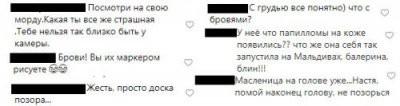Голая Волочкова довела свое тело до отвращения