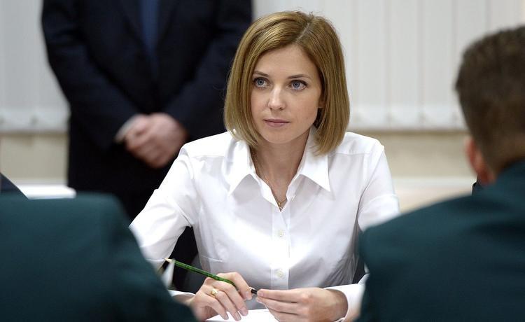 Поклонская рассказала правду об отказе от пенсий в Госдуме