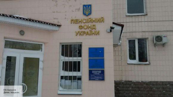 На Украине заявили, что пенсия в стране сократилась в два раза