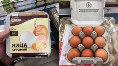 В российских магазинах начали продавать яйца по 9 штук в упаковке