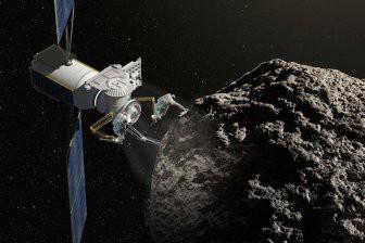 Американские космические стартапы отказались от добычи ископаемых на астероидах
